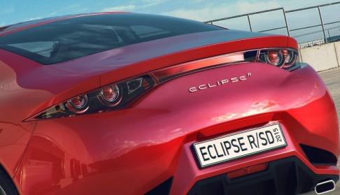 Mitsubishi Eclipse Concept