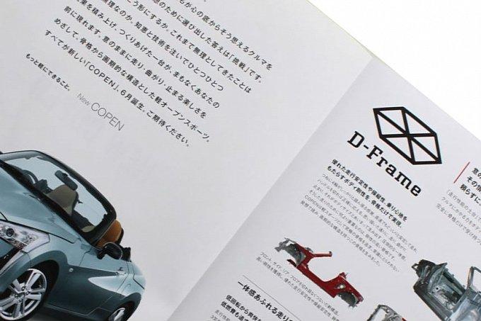 Daihatsu Copen Segera Lahir Kembali