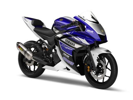 Hadiah Utama - R25 Racing Edition