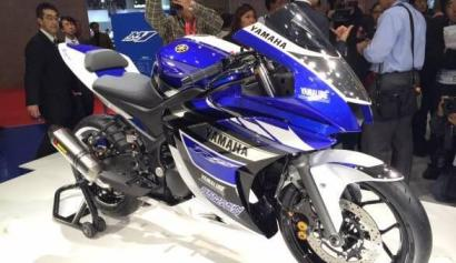 R25 - Tokyo Motor Show via TMC Blog