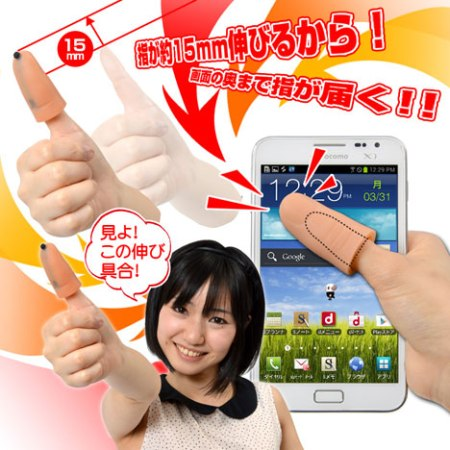 Yubi Nobiiru - Jempol Tambahan buat Gadget