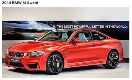 BMW M Award 2014