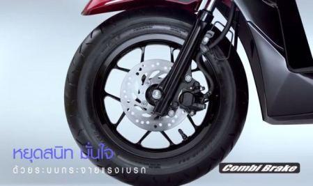 Honda Moove dengan Combi Brake