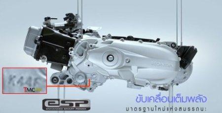 Mesin New Honda Moove K44