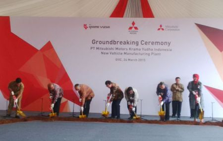 Ground Breaking Mitsubishi