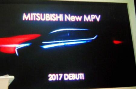 Sketsa Mitsubishi LMPV