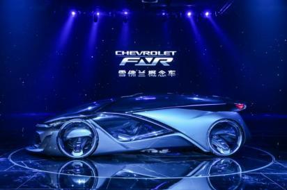 Chevrolet FNR