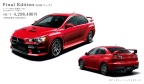 Lancer Evo X Final Edition 11