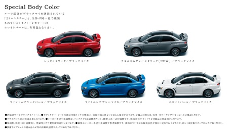 Pilihan warna Lancer Evo X Final Edition