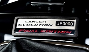 Lancer Evo X Final Edition 2
