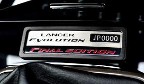 Lancer Evo X Final Edition 2
