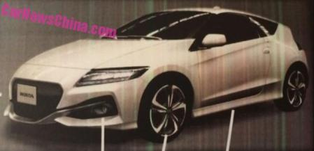CR-Z Facelift