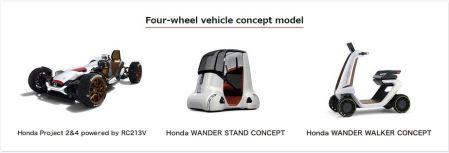 Four Wheel Concept