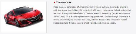 New NSX