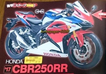 New CBR 250RR 2 silinder