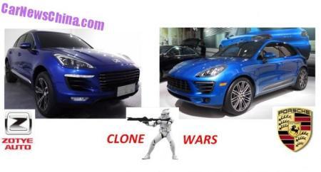 Zotye T700 vs Porsche Macan