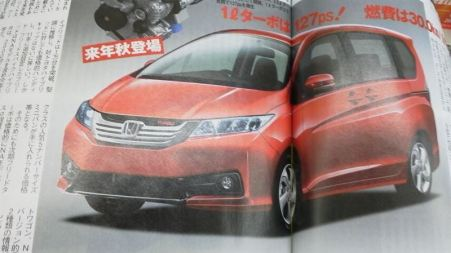 Next gen Honda Freed