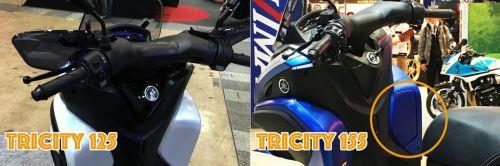 Tricity 125 vs 155