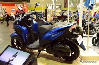 Yamaha Tricity 155 d