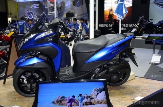 Yamaha Tricity 155 g