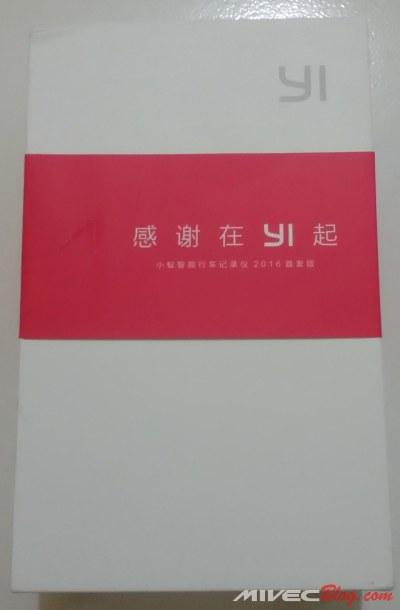 Semua dalam bahasa Mandarin