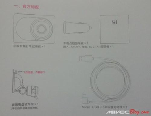 Unboxing Xiaomi Yi Dashboard Camera Mivecblog Com