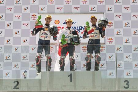 ATC 2016 Seri Keempat di China