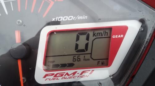 Batam - Barelang Ujung 66,1 km saja