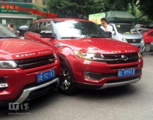 Kecelakaan antara Range Rover Evoque dan Kloningannya