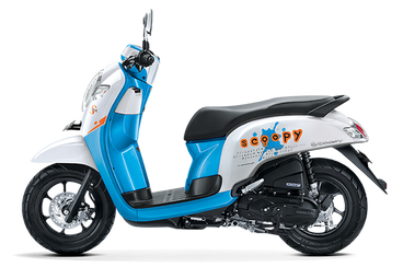 All New Scoopy