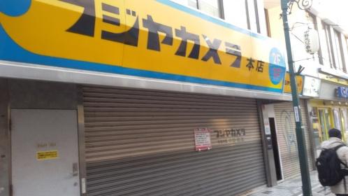 Fujiya Camera