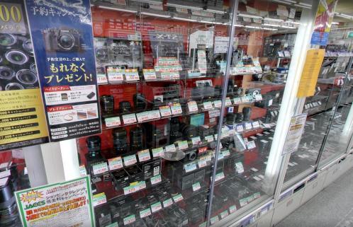 Harga di Fujiya Camera terpasang jelas