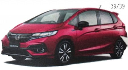 New Honda Fit Facelift 2017 (2)