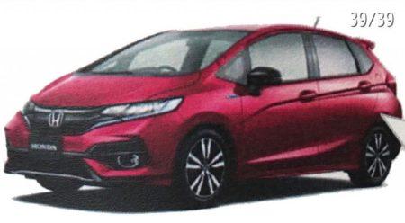 New Honda Fit Facelift 2017 (2)