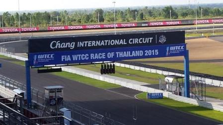 Chang International Circuit