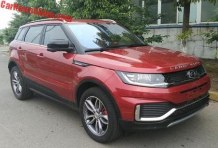 Landwind X7 Facelift