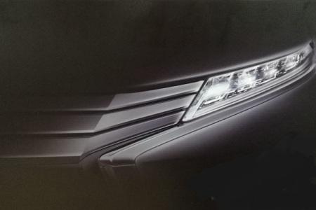 Teaser Headlamp Mitsubishi Expander