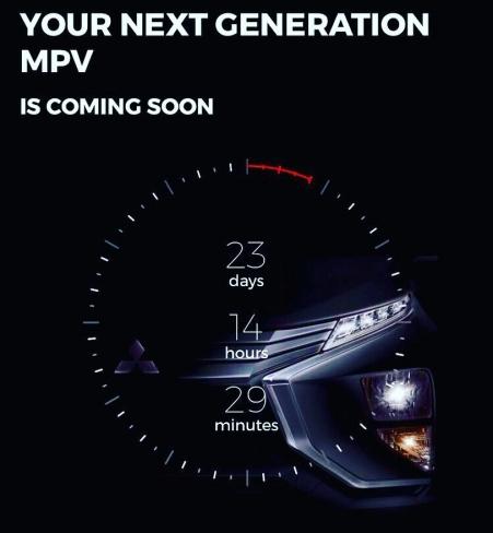 Teaser Mitsubishi Expander (2)