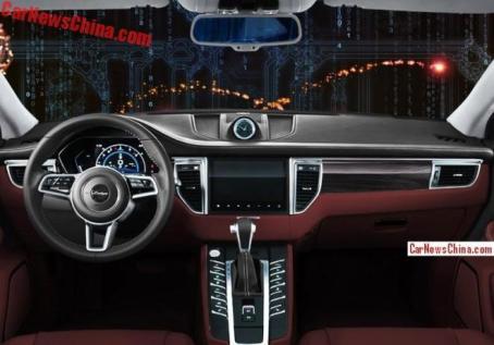 Interior Zotye SR9 Plug-in Hybrid