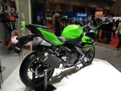 New Ninja 250 b