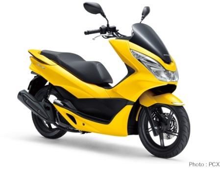 Ini PCX Lawas, Warna Kuning Oke juga ya...