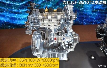 Geely JLF-3G10TD