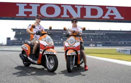 All New Scoopy Repsol MotoGP