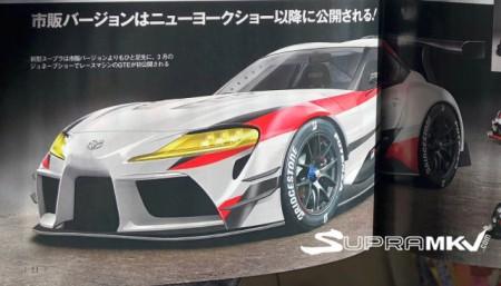 Bocoran Toyota Supra 2018