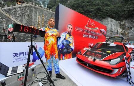 Ferrari 458 Italia Torehkan rekor di Tianmen Road