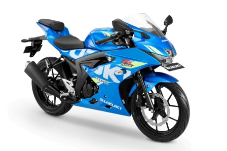 GSX-R150 Keyless Ignition - Met Tritone Blue