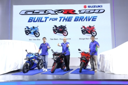 Launching GSX-R150 Terbaru 2018
