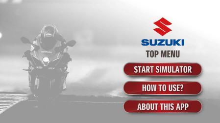 Suzuki Sound Experience