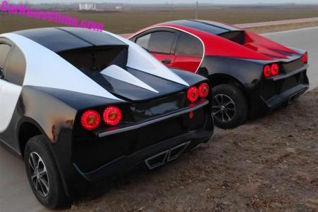 Bugatti Chiron Replika - Bagian Belakang Keren ya
