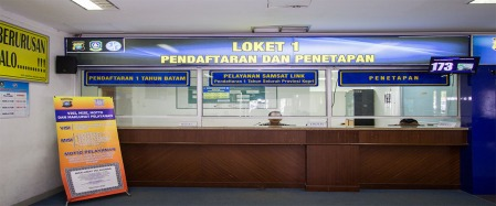 Samsat Batam Center
